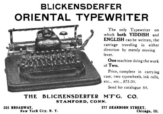 Blickensderfer Oriental Typewriter Ad