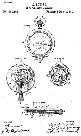 Fujiki Typewriter Patent