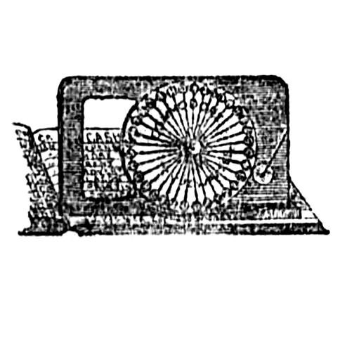 Commodore Typewriter