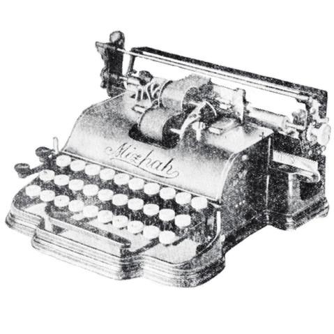 Mizpah Typewriter