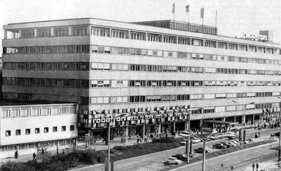 Robotron Factory Headquarters