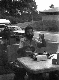 Writer Julio Cortazar