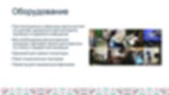 МультШкола25_page-0010.jpg