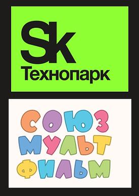 2017_skolkovo.png