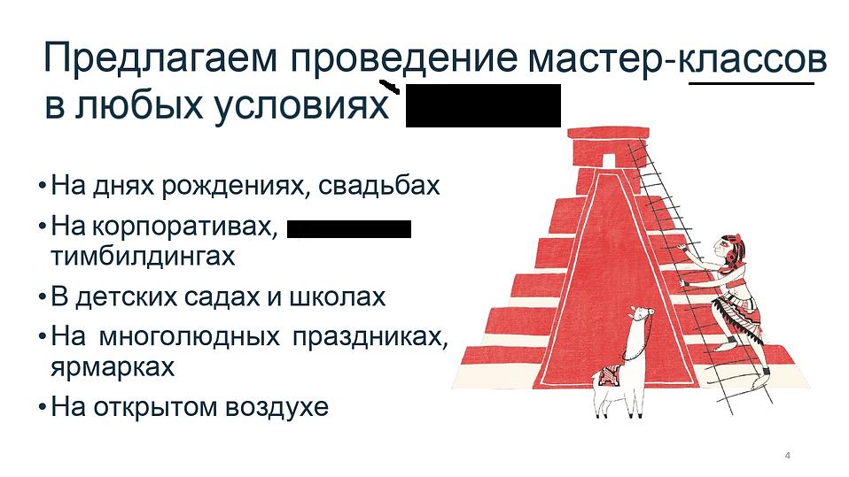 export (1).png