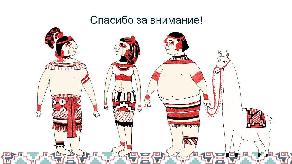 МультШкола25_page-0014.jpg