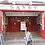 Thumbnail: Ghost Hunt At The Haunted Savoy Theatre Monmouth 25/09/21