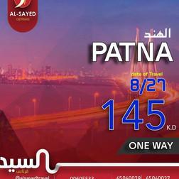 الهند - باتنا (ذهاب فقط) * شهر 8 / 2020 - 145 دينار
