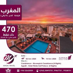 المغرب * شهر 10 / 2020 - 9 أيام - 470 دينار