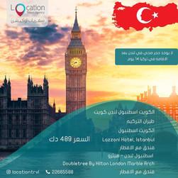 اسطنبول / لندن * شهر 10 / 2020 - 489 دينار