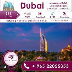 دبي * شهر 3 / 2021 - 6 أيام - 399 دينار