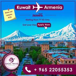 ارمينيا * صيف / 2021 - ابتداء من 77 دينار