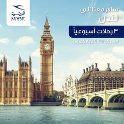 تعلن الخطوط الجوية الكويتية عن زيادة عدد رحلاتها إلى لندن بواقع ٣ رحلات أسبوعياً