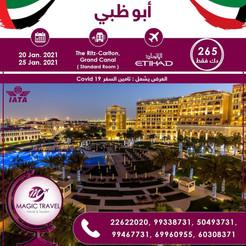 أبوظبي * شهر 1 / 2021 - 6 أيام - 265 دينار