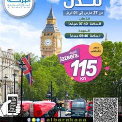 لندن *  شهر 3 / 2020 -  6 أيام - 115 دينار