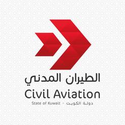 الطيران المدني : ليس هناك ما يمنع من سفر المواطنين الكويتيين الذين تتجاوز أعمارهم (75) عاماً