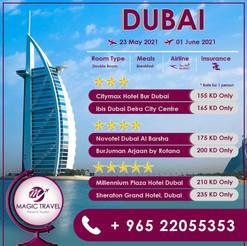دبي * شهر 5 / 2021 - 8 أيام - ابتداء من 155 دينار