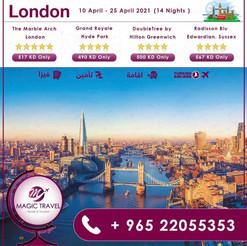 لندن * شهر 4 / 2021 - 15 يوم - ابتداء من 490 دينار