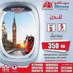 لندن *  شهر 5 / 2020 -  5 أيام - 350 دينار