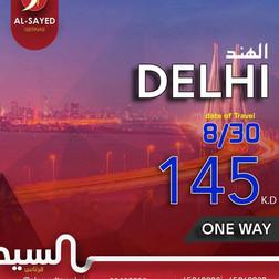 الهند - دلهي (ذهاب فقط) * شهر 8 / 2020 - 145 دينار