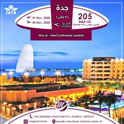 جدة * شهر 11 / 2020 - 5 أيام - 205 دينار