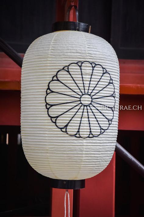 JAPON2017__0032.jpg