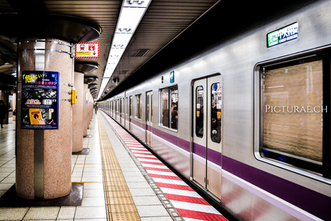 JAPON2017__0020.jpg