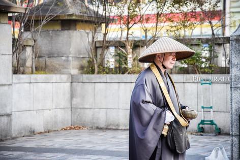 JAPON2017__0015.jpg