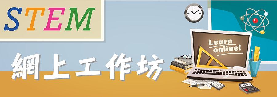 Website Headbanner-01.jpg