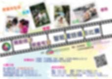 Poster_攝影比賽-01.jpg