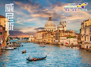 威尼斯.jpg