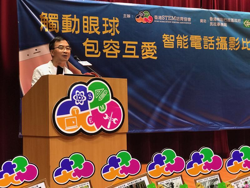 公民教育委員會委員陳卓禧博士勉勵一眾得獎者