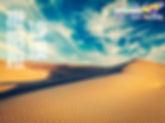 撒哈拉沙漠.jpg