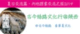 陝西_headbanner-01.jpg