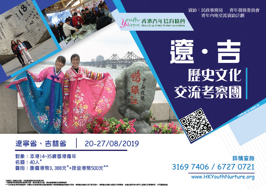 Poster_a_遼吉-01.jpg