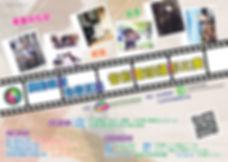 Poster_攝影比賽2020-01.jpg