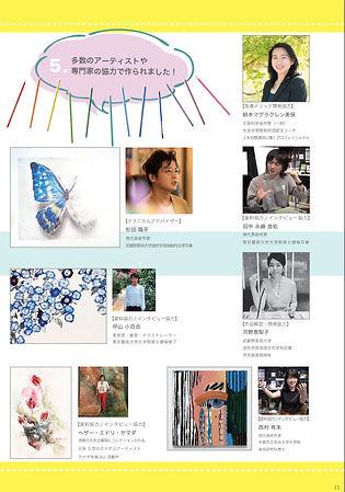 2021-publications-jeara-pamphlet.jpg