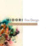 MidoriFineDesign-SiteLogo01.png