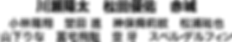 kurejitto02.png