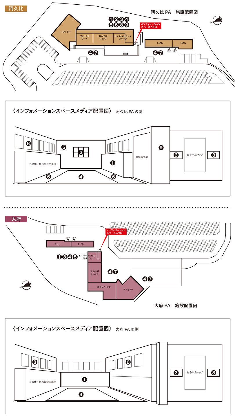 20210216_施設配置図.jpg