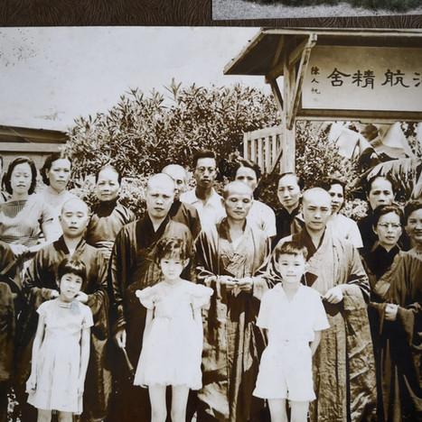 Old Fa Hong at Tuen Mun