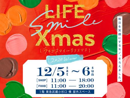 Life Smile Marche @ 武蔵小杉