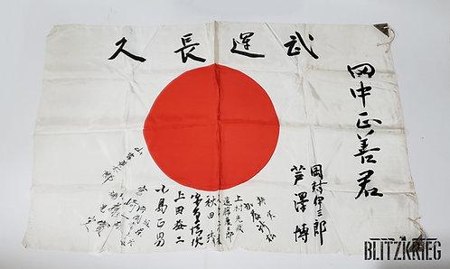 Bandeira Japonesa Assinada ww2
