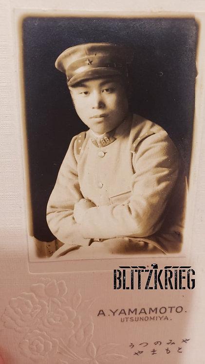 Cartão Com Foto De Soldado Japonês ww2