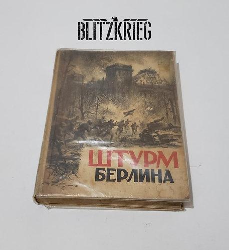 Livro Berlin Sturm 1948