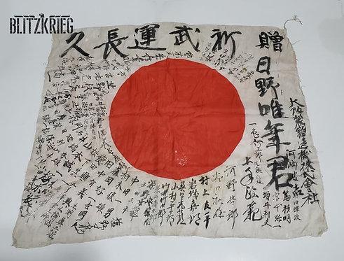 Bandeira Japonesa Assinada Segunda Guerra