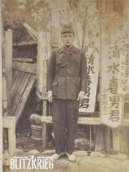 Banner Japonês ww2
