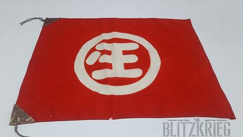 Bandeira Japonesa Comunicações ww2