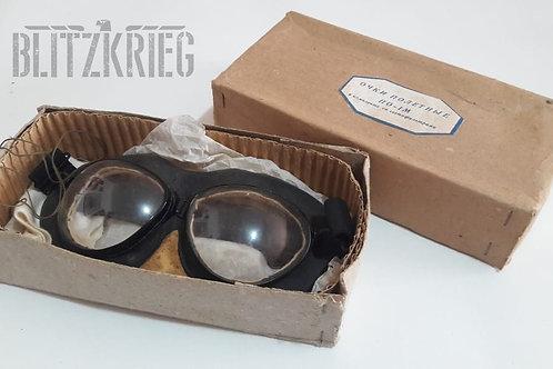 Óculos de Piloto Russo po-1m