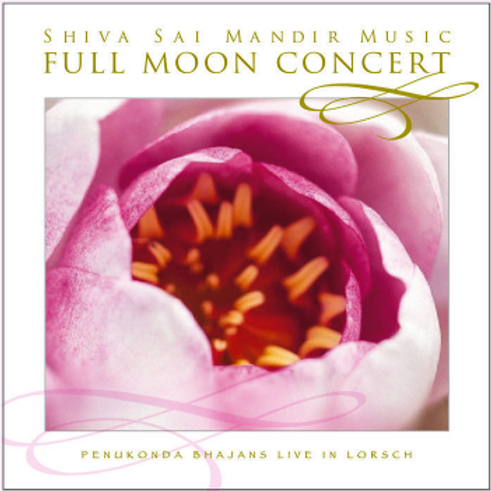 Ganesha Sharanam - mp3 download